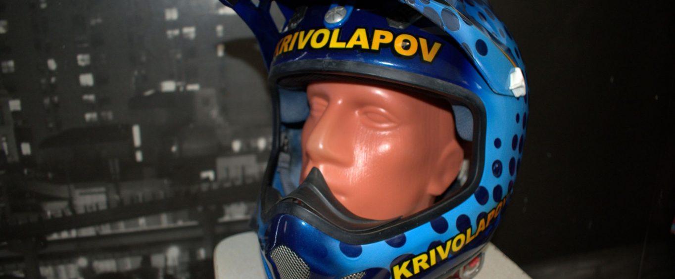 Призрачный гонщик