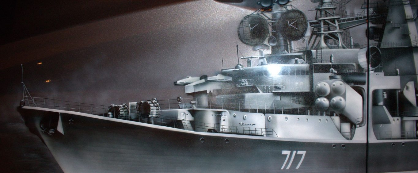 БПК или Большой Противолодочный Крейсер
