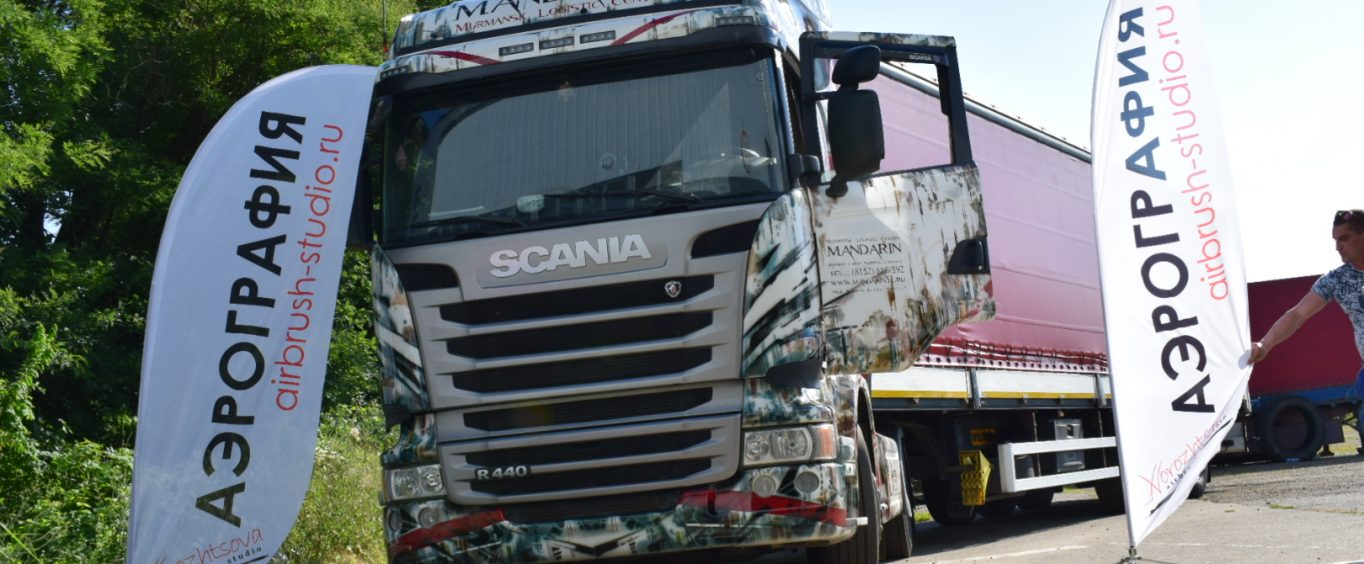Scania Umbrella Corporation
