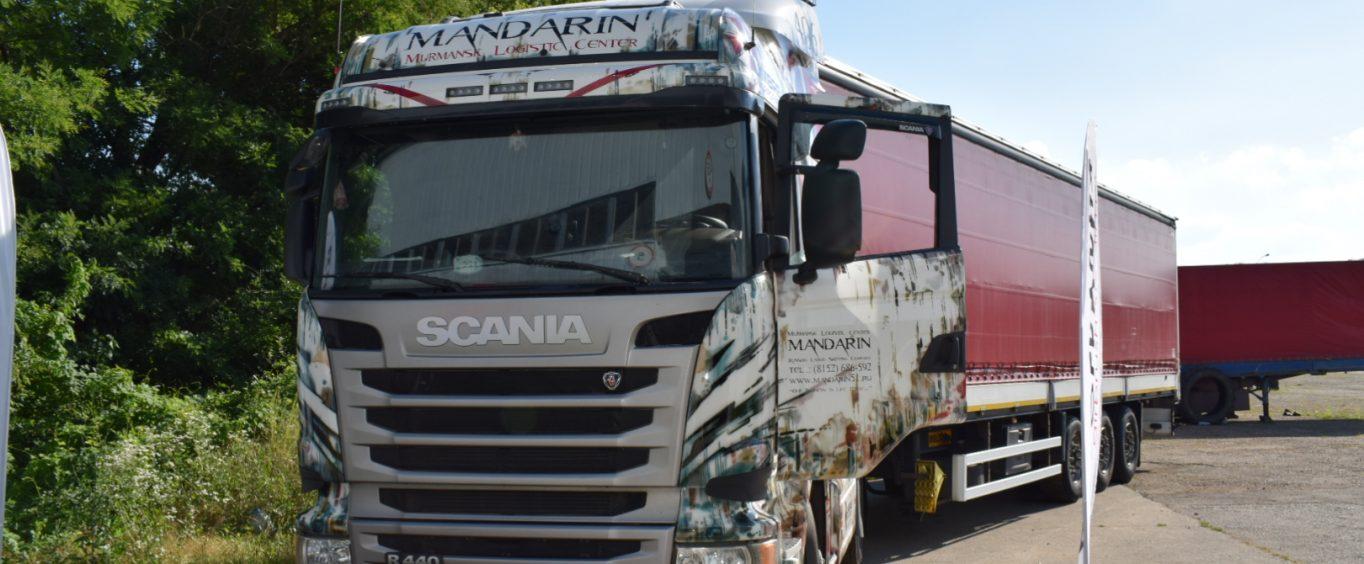 Scania Umbrella Corporation