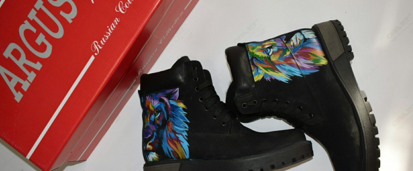 Ботинки Argus