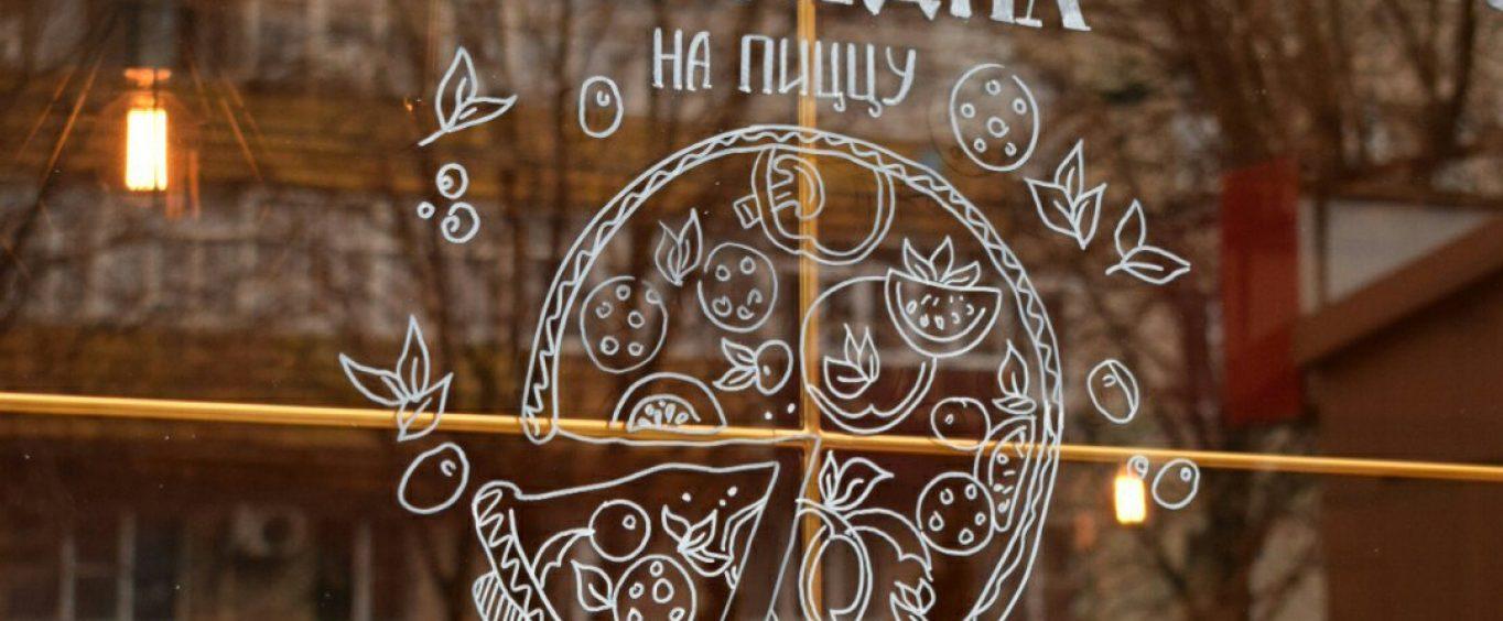 Новая витрина гриль-бара Perec